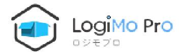 LogiMo Pro ロジモプロ